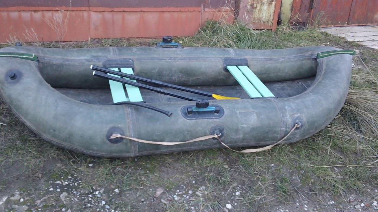 Надувная лодка уфимка-2