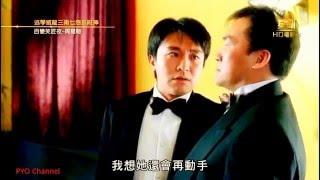 Phim hành động hài Châu Tinh Trì 2016: Kẻ đánh thuê phần 2 - Xem phim hành động hay nhất