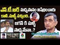 JP On CM YS Jagan Move Towards Belt Shops- Interview