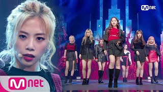 [Dreamcatcher - What] KPOP TV Show | M COUNTDOWN 181018 EP.592