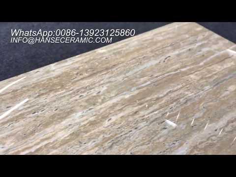 Beige Polished Ceramic Floor Tile, Hanse Tile Products