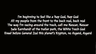 Eminem rap god (Lyrics)