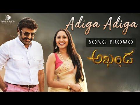 Promo: Adigaa Adigaa song from Akhanda – Balakrishna, Pragya Jaiswal