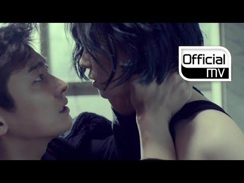 [MV] Gain(가인) _ Fxxk U (Feat. Bumkey)
