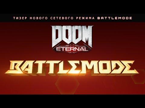 DOOM Eternal — тизер нового сетевого режима BATTLEMODE