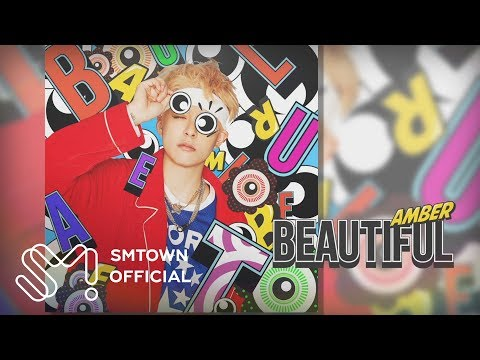 AMBER 엠버 'Beautiful' Lyric Video