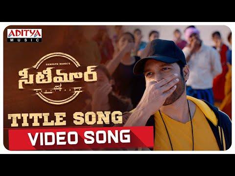 Seetimaarr title video song - Gopichand, Tamannaah