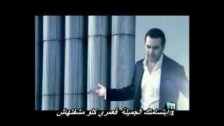 وائل جسار مليون أحبك مع كلمات الأغنية