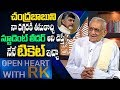 Open Heart With RK: TDP Ex-Minister Yadlapati Venkata Rao on CM Chandrababu
