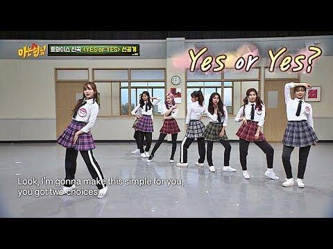 [트와이스(TWICE) 신곡] 둘 중에 하나만 골라 'Yes or Yes' 선공개♬ 아는 형님(Knowing bros) 152회