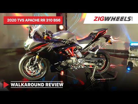 2020 TVS Apache RR 310 BS6 Launch Walkaround Review | Price, TFT screen, Top Speed & More |ZigWheels