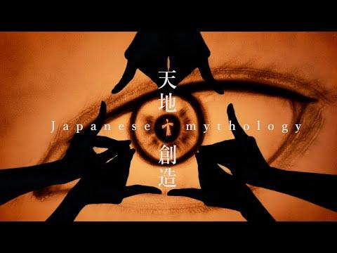 天地創造 | Japanese quartet & Finger kaleidoscope & Sand art | Japanese mythology