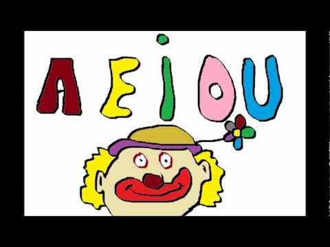 Vocales en Espanol Para Ninos Vocales Videos Para ni os