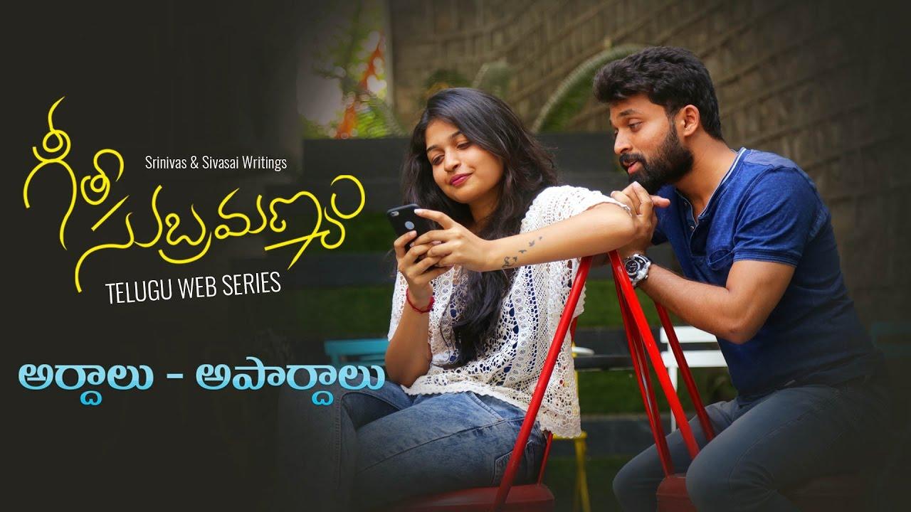 "Geetha Subramanyam || Telugu Web Series – "" Ardhalu Apardhalu"" – Wirally originals"