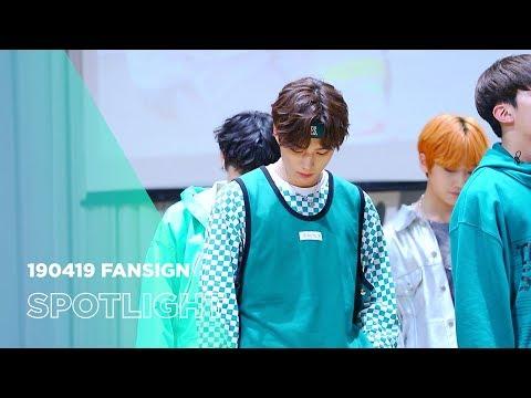 190419 팬싸인회 1THE9 원더나인 - Spotlight 김준서 FOCUS