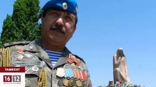 9 мая: Узбекистан приказал поминать а не праздновать