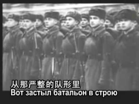 永恒的火[苏] Вечный огонь 德米特利·柯尔顿 Дмитрий Колдун 演唱