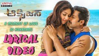 A Moment Of Love (O Kshanam) Lyrical | Oxygen Songs | Gopi Chand, Anu Emmanuel | Yuvan Shanakar Raja