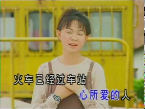 卓依婷 (Timi Zhuo) - 车 站 (Train Station)