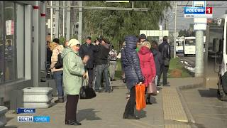 Совсем скоро теплые остановки в Омске оборудуют вендинговыми кофе-автоматами