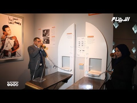 تحف نادرة من داخل متحف اتصالات المغرب بالرباط
