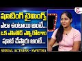 Serial Actress Swetha about Shoot an Serial Episodes & Shooting Timings || SumanTV Gold