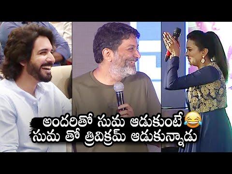 Trivikram makes fun of anchor Suma at Ichata Vahanumulu Niluparadu pre-release event