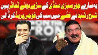 On The Front with Kamran Shahid - Shiekh Rasheed Special - 31 January 2018 - Dunya News