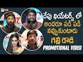 Gully Rowdy Movie Promotional Video | Sundeep Kishan | Neha Shetty | Bobby Simha | 2021 Telugu Movie