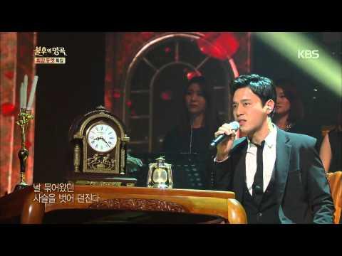 [HIT] 불후의 명곡2-소냐(Sonya)&손준호(Son Jun Ho) - 지금 이 순간(This is the moment).20141011