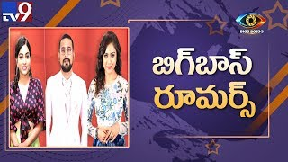Bigg Boss Telugu 3: Re-entry postponed, elimination contin..