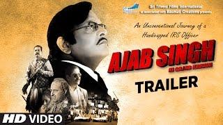 Ajab Singh Ki Gajab Kahani 2017 Movie Trailer