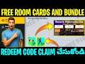 ప్రతి ఒక్కరికి free గా ఇస్తున్నారు || Free Fire Official Redeem Code 😱|| FF Redeem Code In Telugu