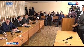 Бывший вице-губернатор на скамье подсудимых