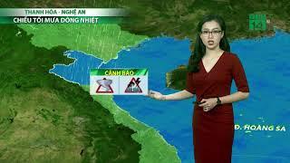 Thời tiết 6h 20/08/2018: Cảnh báo lốc xoáy, sạt lở tại Thanh Hóa, Nghệ An | VTC14