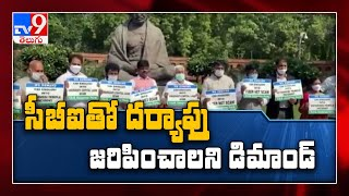 YSRCP MPs stir on Parliament premises, demand CBI probe in..