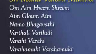very powerfull varahi moola mantra for justice and miracle in life