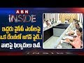 AP CM YS Jagan Warns 2 YSRCP MPs- Inside