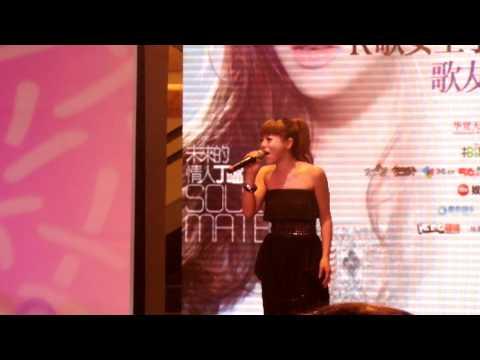 2011-05-02 丁噹 - 很愛過@惠州歌友會