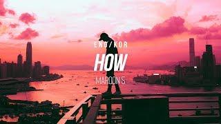 [한글/ENG] Maroon 5 - How (Lyrics)