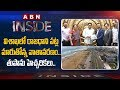 Focus on YCP Politics in North Andhra: AP 3 Capitals Issue- Inside