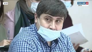«Вести Омск», утренний эфир от 21 января 2021 года на телеканале «Россия-24»