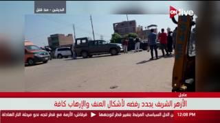 بيان وزارة الداخلية حول حادث الهجوم الإرهابي على كمين أبوصير بالبدرشين