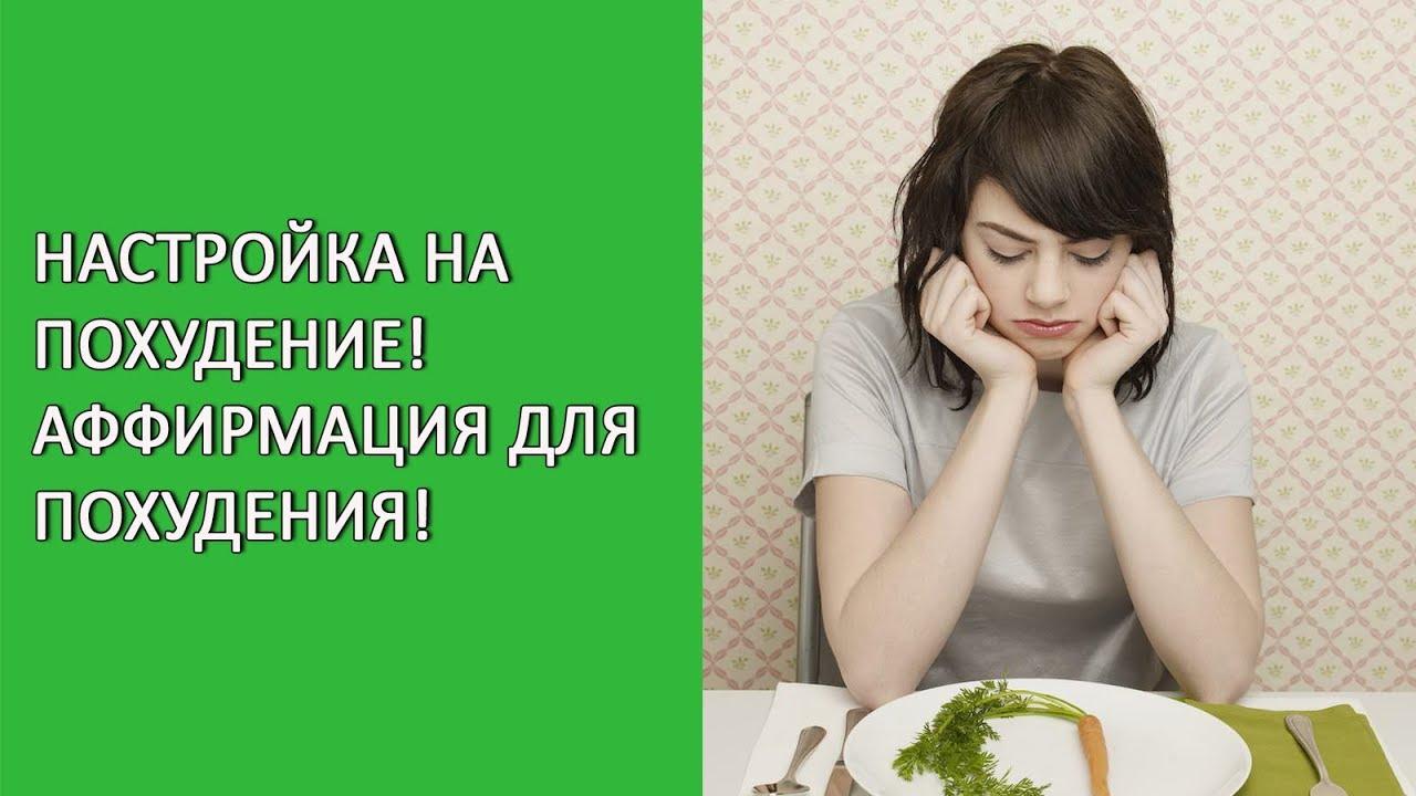 Правильное питание при беременности похудение