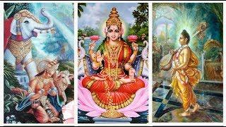 Indra krutha maha laxmi stotram[ astakam]