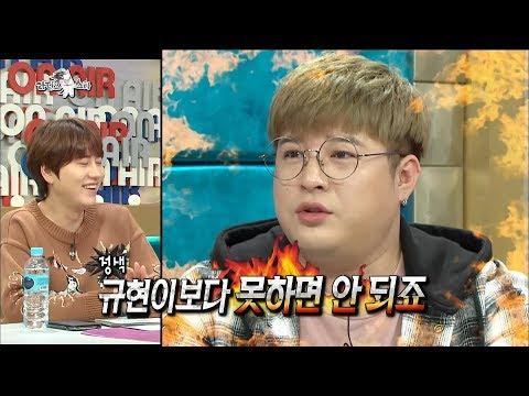 【TVPP】Shin-Dong(SuperJunior)- I'm better than Kyu-Hyun, 신동– 라스 MC, 규현 보다 당연히 잘할 것 @Radio Star