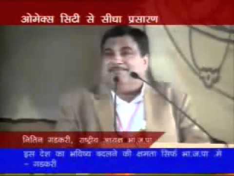 Part 2: National Council meeting, Indore: Sh. Nitin Gadkari
