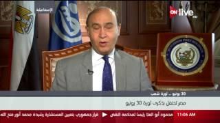 رئيس هيئة قناة السويس لـ أون لايف: مشروع قناة السويس الجديدة جمع ...