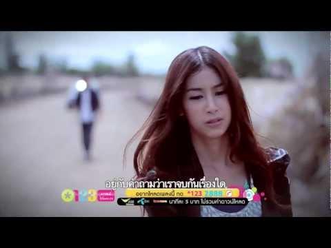 ความจริงที่ฉันกลัว - โซลดา [Official MV] Full HD