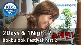 1 Night 2 Days S2 Ep.67